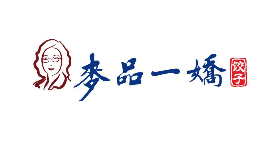 麦品一娇餐饮品牌LOGO万博手机官网