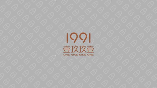 壹玖玖壹文化傳媒公司LOGO設計入圍方案3