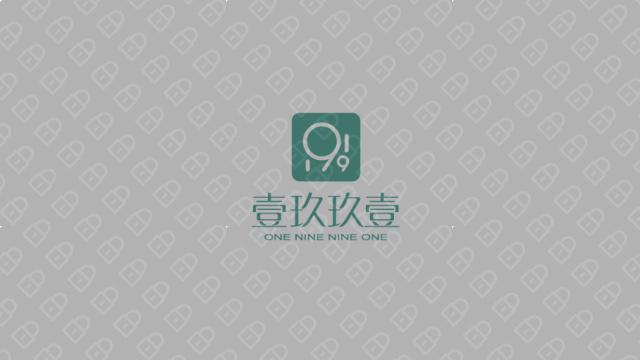 壹玖玖壹文化傳媒公司LOGO設計入圍方案2