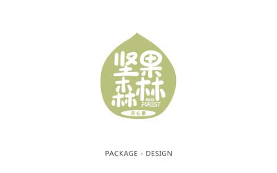 堅果品牌包裝設計