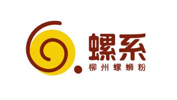 螺系餐飲品牌LOGO設計