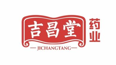 吉昌堂药品品牌LOGO乐天堂fun88备用网站