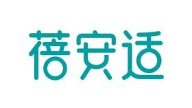 蓓安適電商品牌LOGO設計