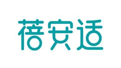蓓安适电商品牌LOGO设计
