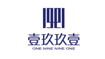 壹玖玖壹文化传媒公司LOGO必赢体育官方app