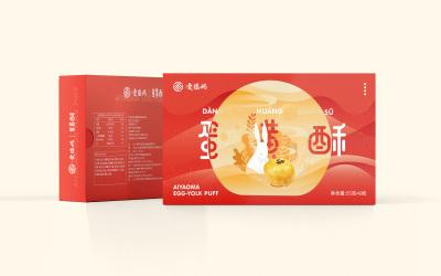 尚智案例   爱瑶妈蛋黄酥品牌设计-包...