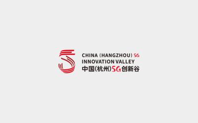 中国(杭州)5G创新谷
