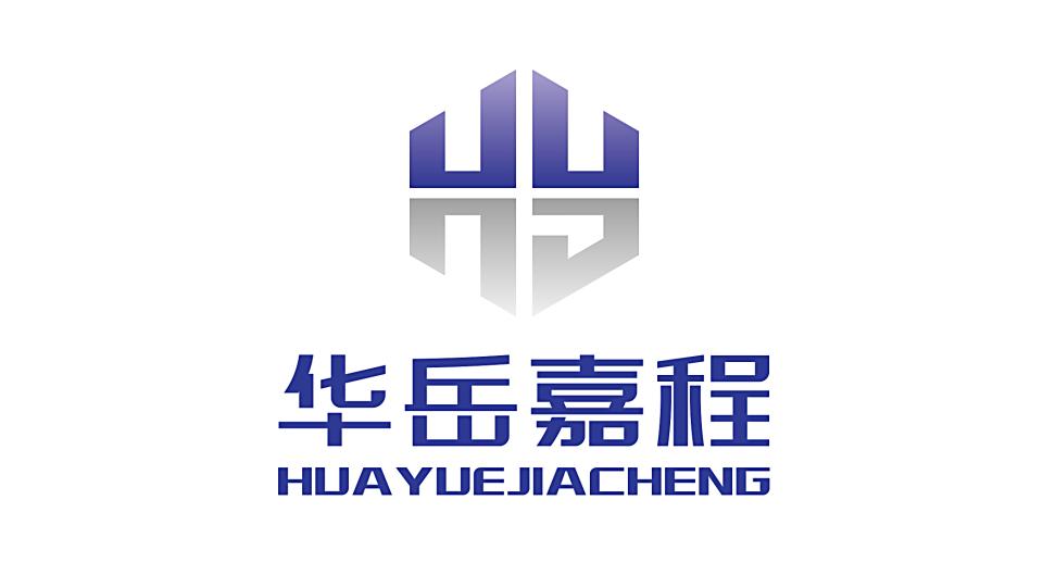 华岳嘉程科技公司LOGO设计