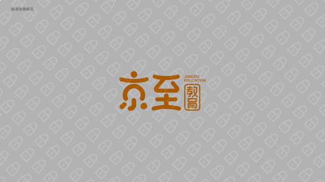 京至教育公司LOGO设计入围方案1
