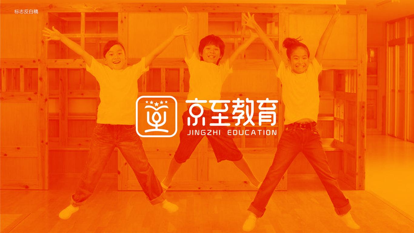 京至教育公司LOGO設計中標圖0