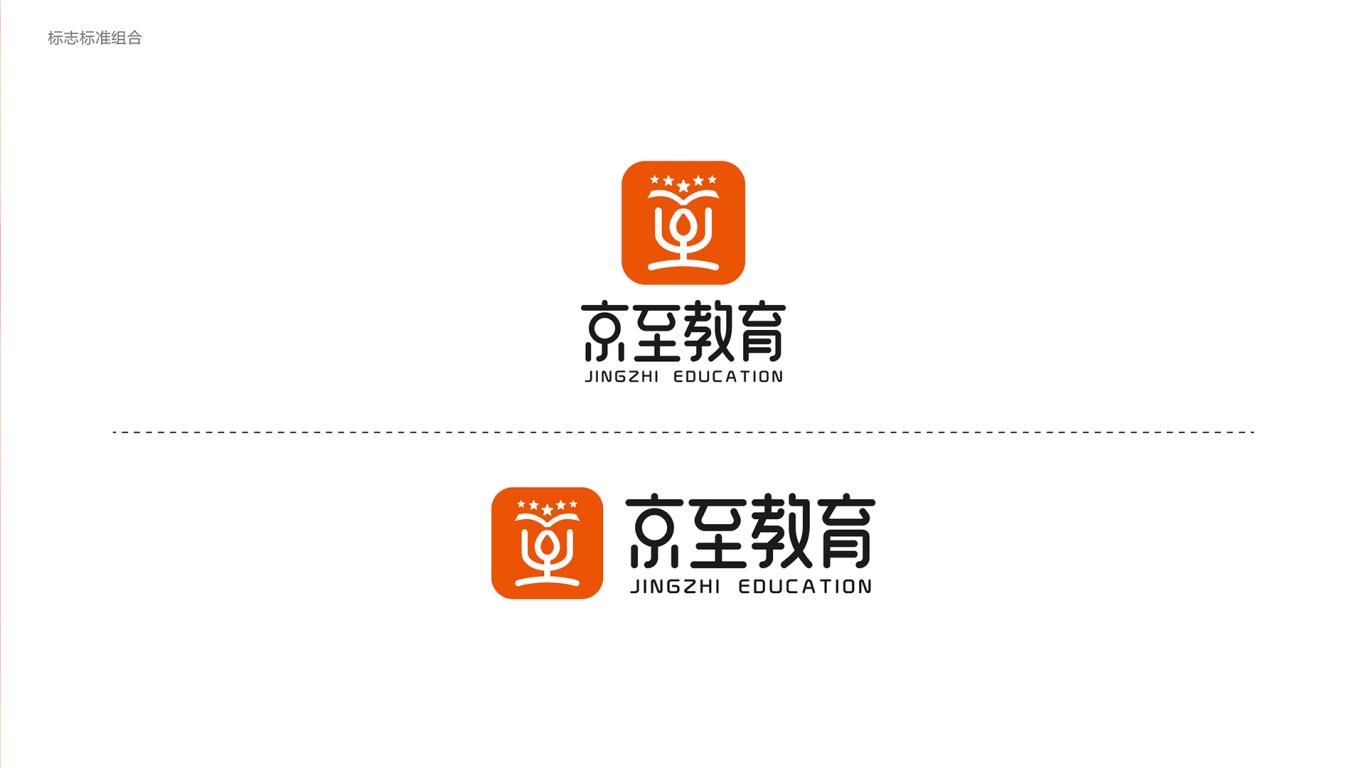 京至教育公司LOGO設計中標圖2