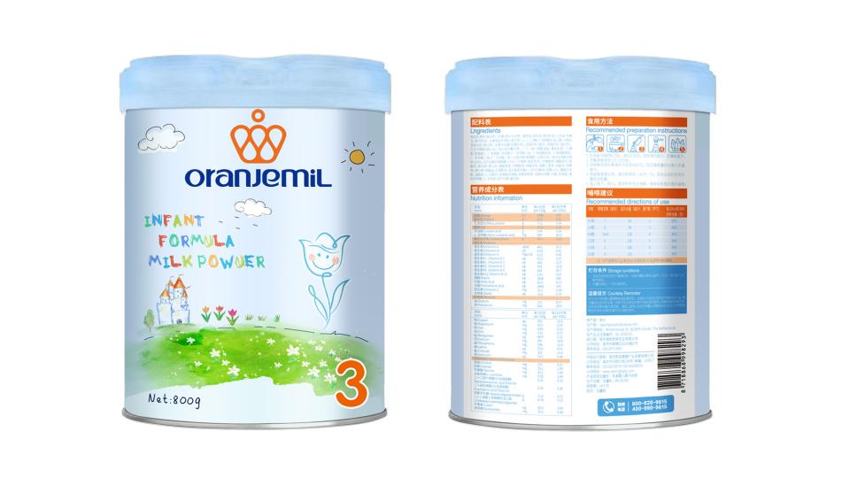 圣維樂乳粉品牌包裝設計