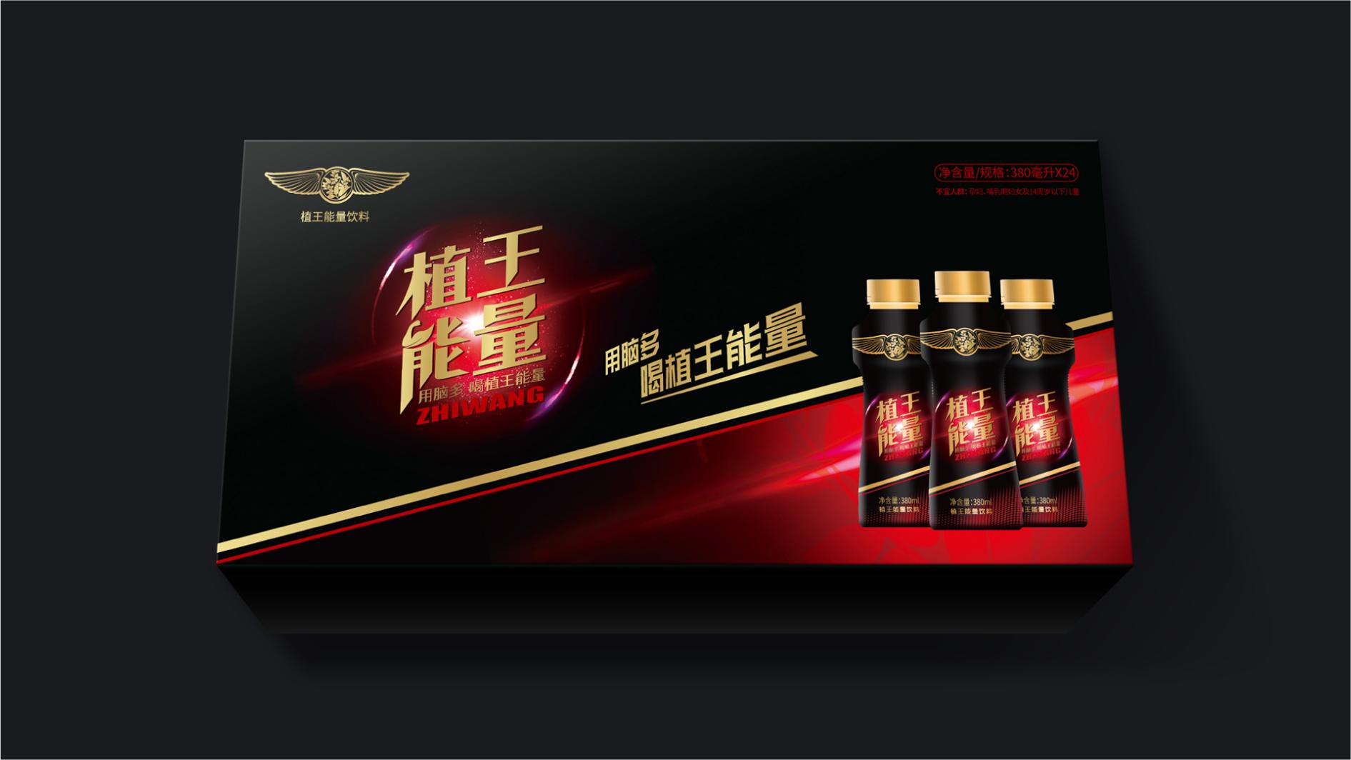 植王能量功能饮料包装设计