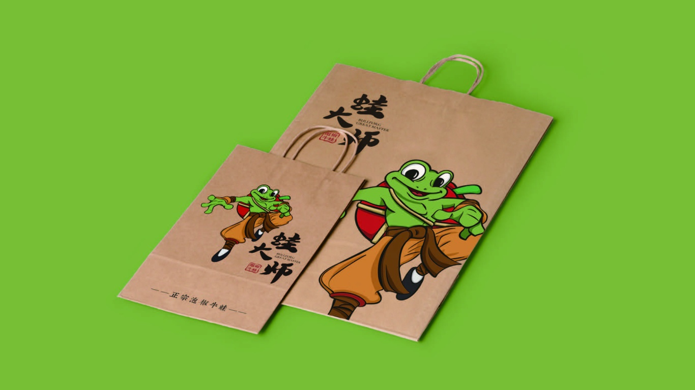 蛙大師餐飲品牌LOGO設計中標圖1
