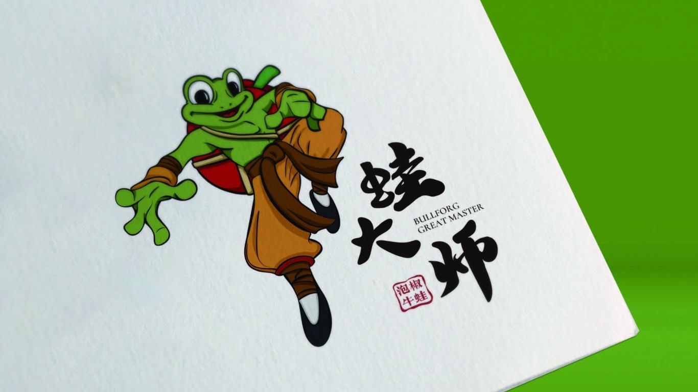 蛙大師餐飲品牌LOGO設計中標圖3