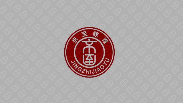 京至教育公司LOGO设计入围方案7
