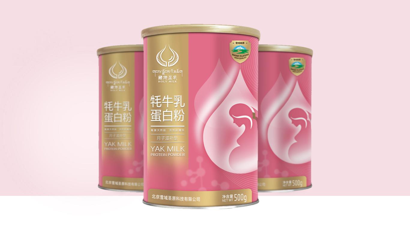 雪域圣原牦牛乳品牌包装设计中标图1