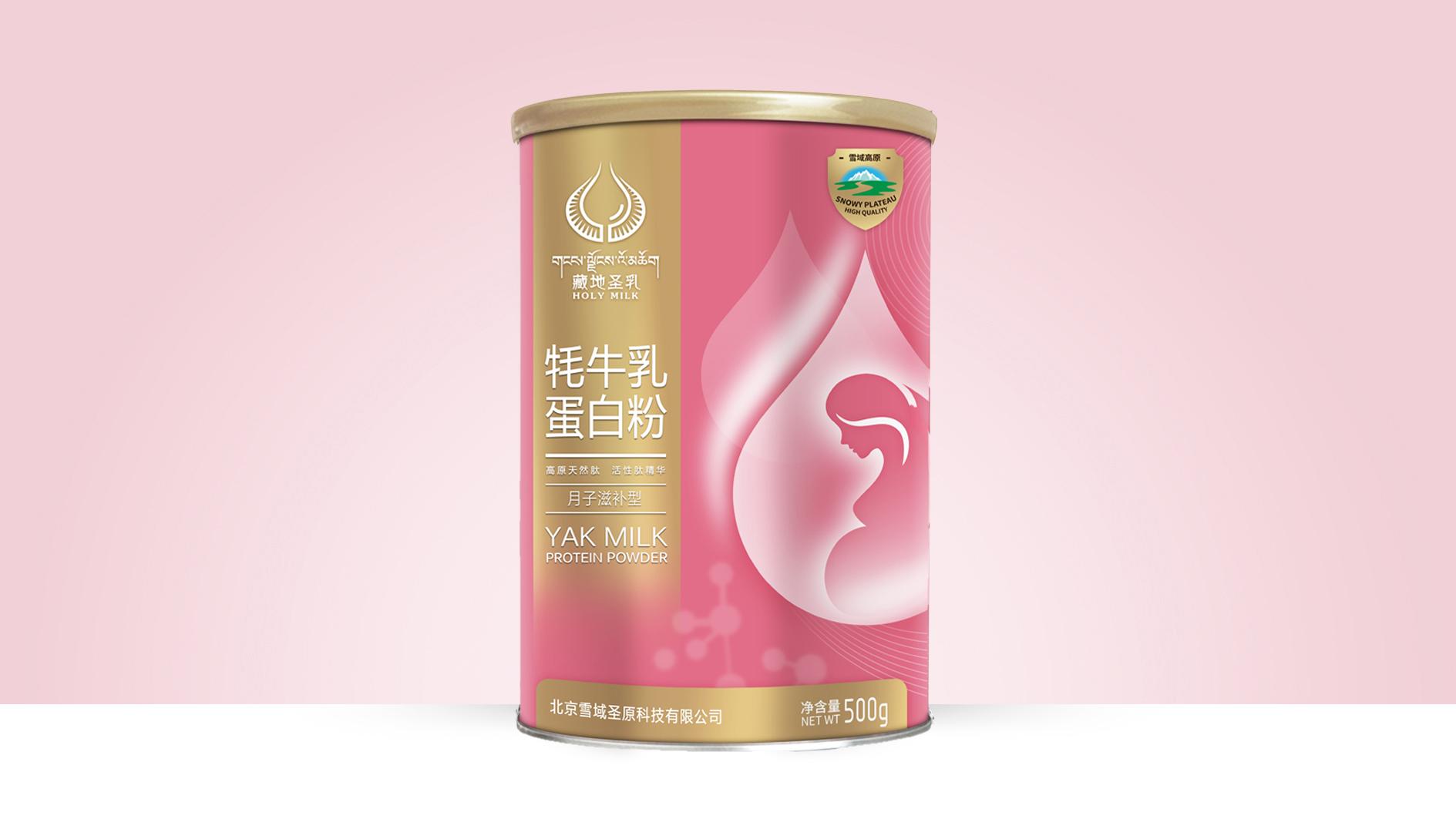 雪域圣原牦牛乳品牌包装设计