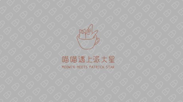 喵喵遇上派大星甜品品牌LOGO设计入围方案4
