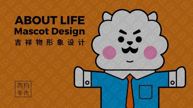 簡約年代日化公司吉祥物設計入圍方案3