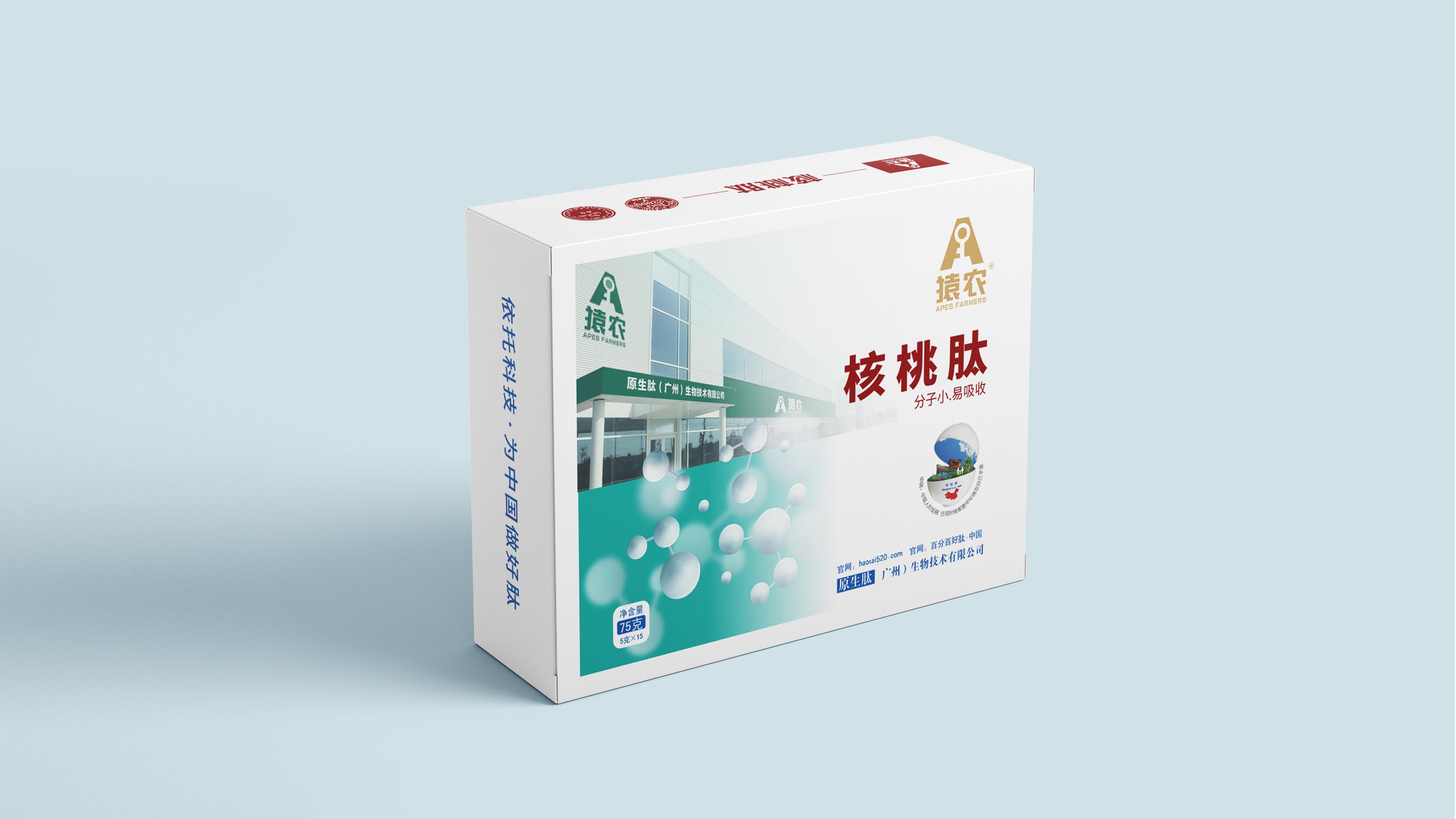 多肽饮品品牌包装设计