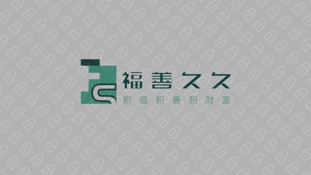 福善久久健康咨詢公司LOGO設計入圍方案2