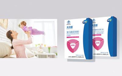 天贝奇品牌包装万博手机官网