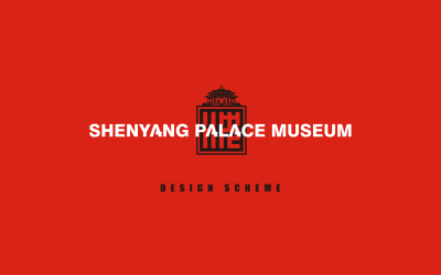 沈阳故宫博物馆logo 设计