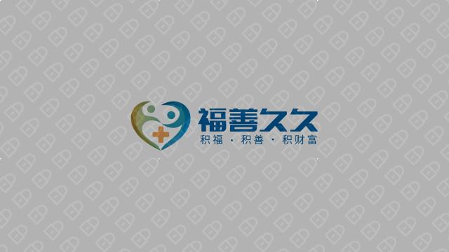 福善久久健康咨詢公司LOGO設計入圍方案3