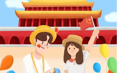 蓓恩母婴护理——国庆节海报