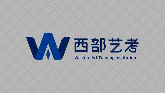 西部藝考公司LOGO設計入圍方案3