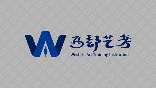 西部藝考公司LOGO設計入圍方案4