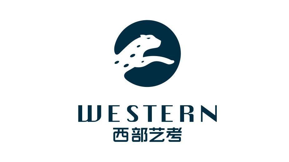 西部藝考公司LOGO設計