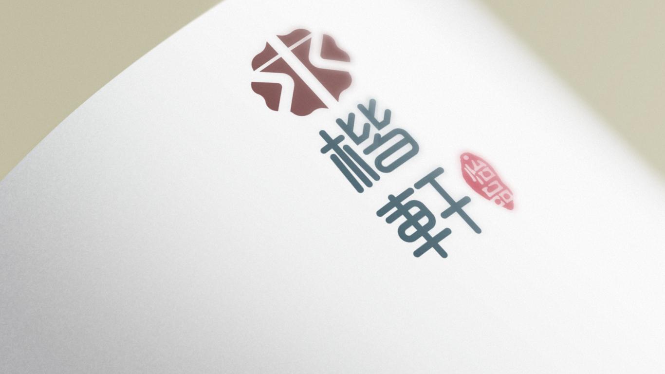 楷轩餐饮品牌LOGO设计中标图1
