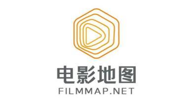 电影地图品牌LOGO乐天堂fun88备用网站