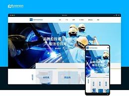 机械行业中文官网