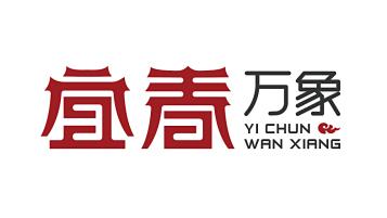 宜春萬象科技公司LOGO設計