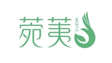 菀荑化妝品品牌LOGO設計