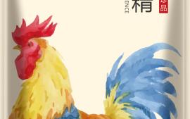 滴鸡精包装