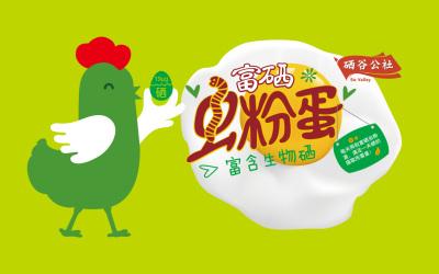 """二商生物""""硒谷公社""""系列产品包..."""