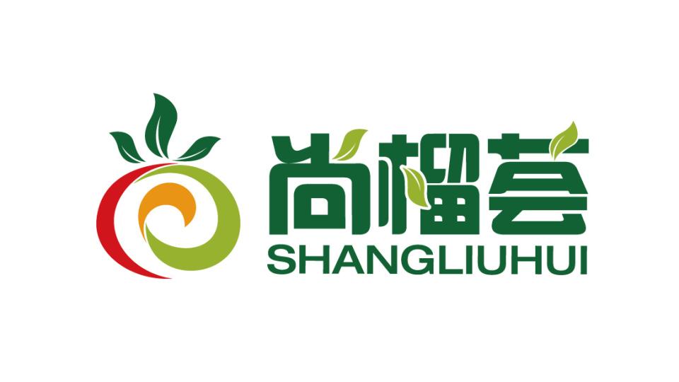 尚榴荟水果连锁店LOGO必赢体育官方app