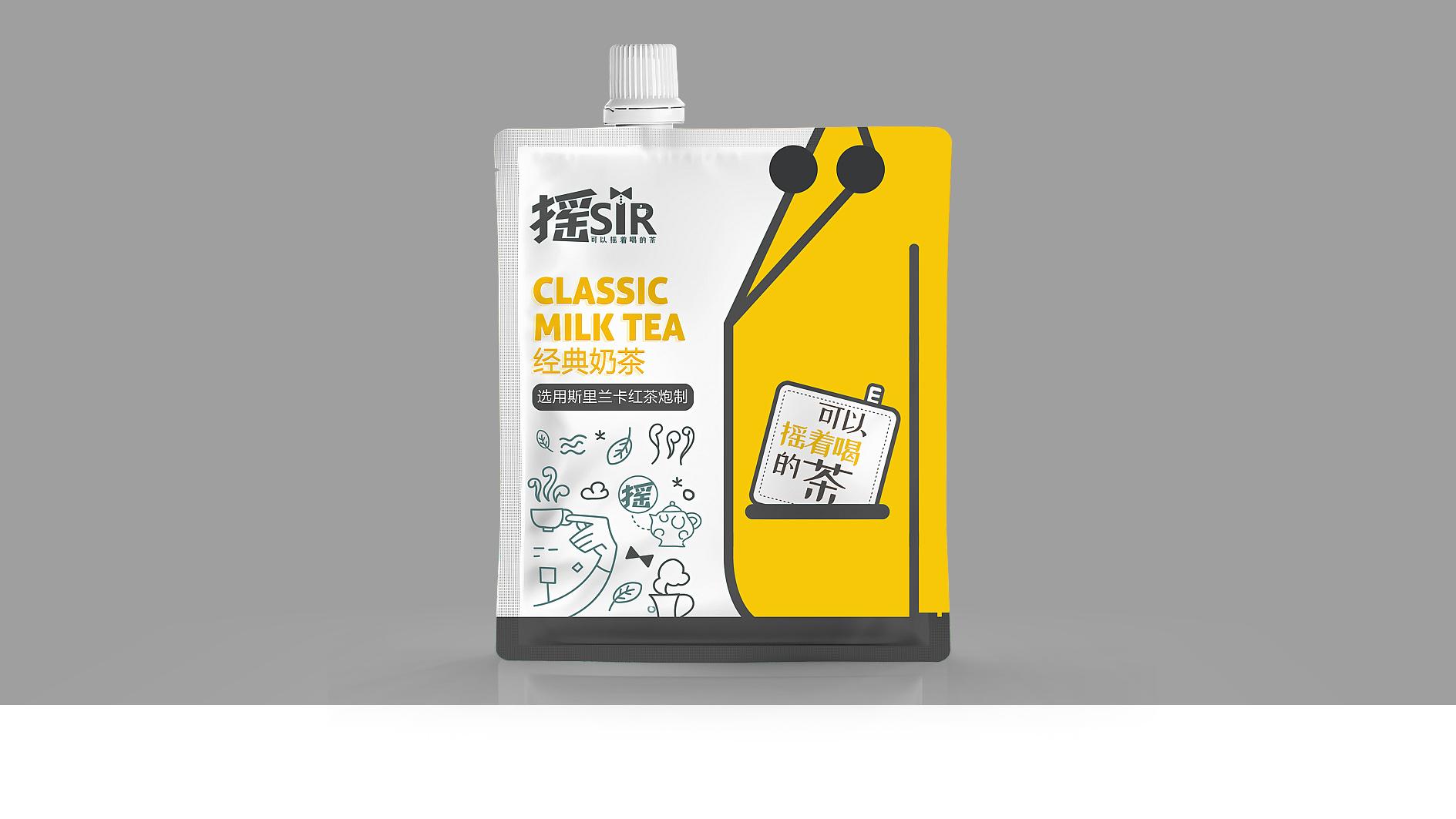 摇Sir奶茶品牌包装设计