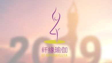 纤缘瑜伽品牌LOGO乐天堂fun88备用网站