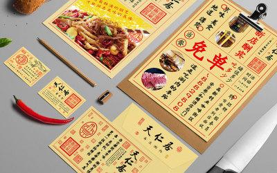 天仁居涮肉坊品牌万博手机官网