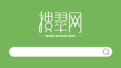 搜翠网珠宝品牌LOGO必赢体育官方app
