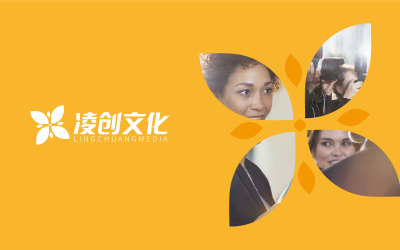 凌創傳媒-LOGO/VI設計