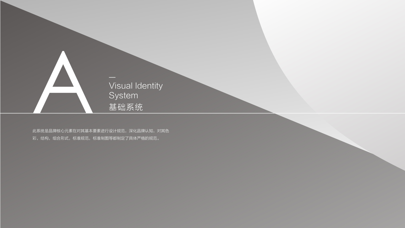 和域租赁公司VI设计中标图0