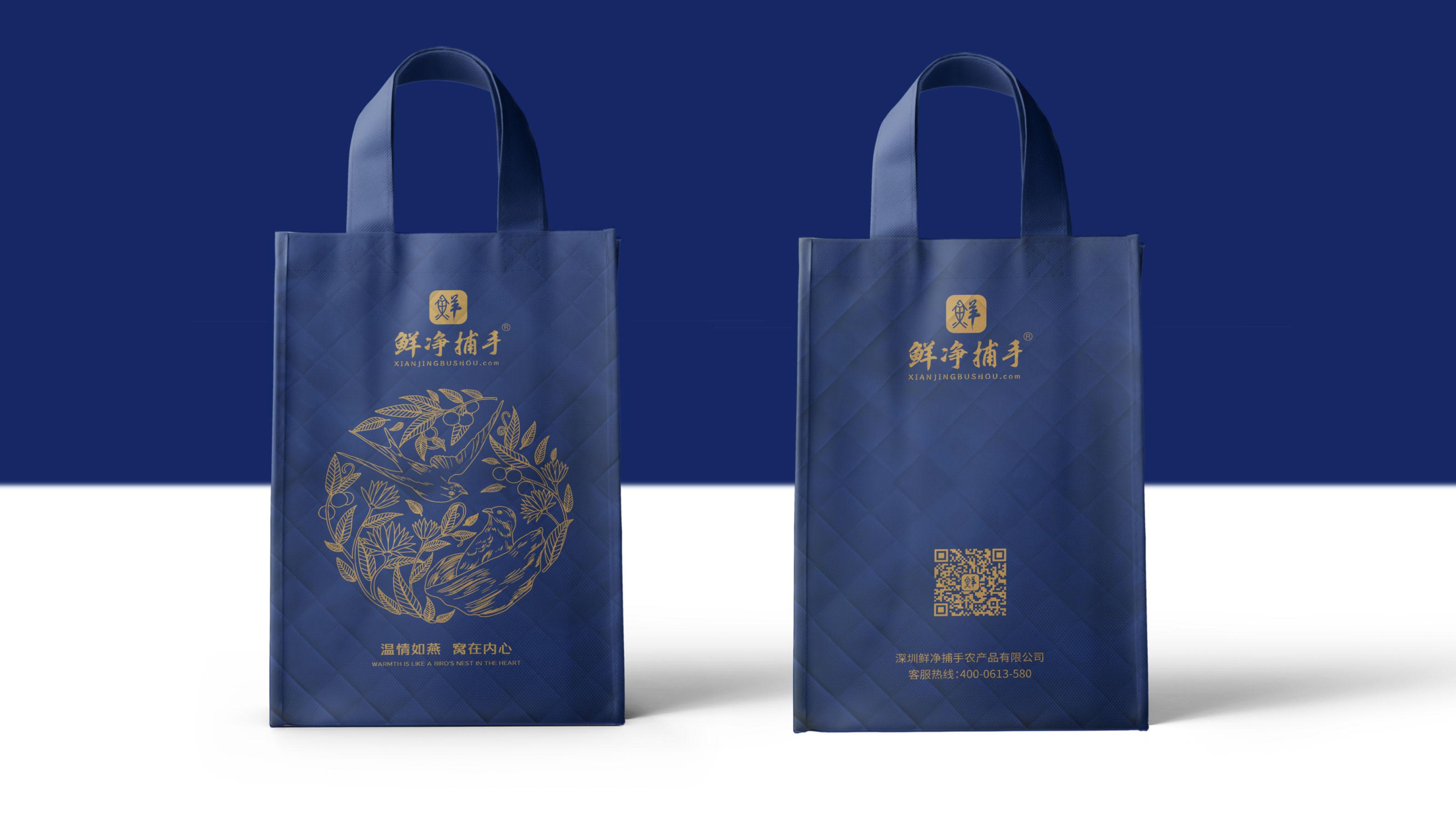 鮮凈捕手食品品牌包裝設計