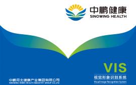 中鹏河北健康产业集团企业视觉形象设计