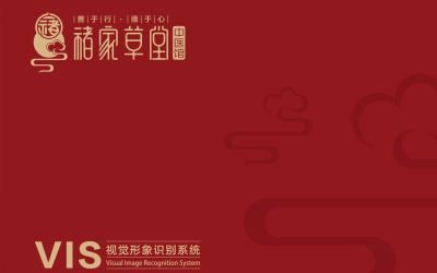 河南褚家草堂品牌形象设计